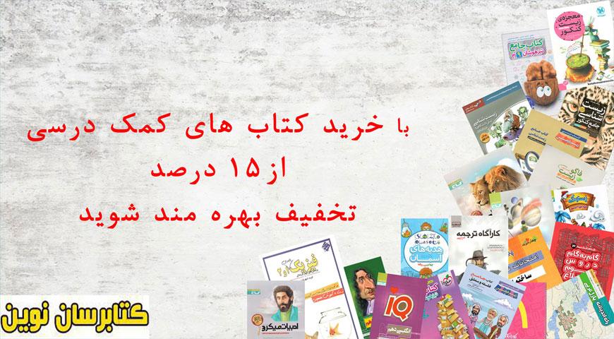 title_6151b44507b9018530330881632744517